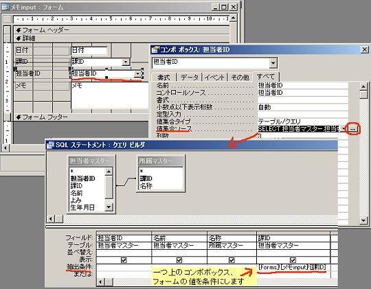 f:id:ken3memo:20100720124933j:image