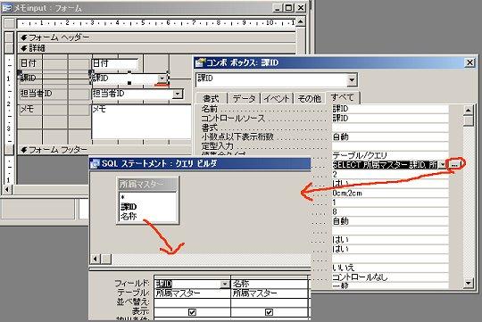 f:id:ken3memo:20100720124934j:image