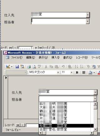 f:id:ken3memo:20100720124935j:image