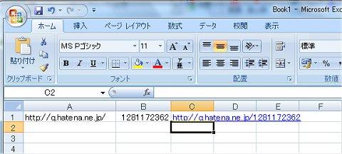 20100807195931