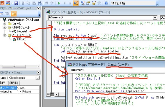 [f:id:ken3memo:20100815223058j:image]