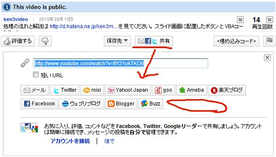 f:id:ken3memo:20100823194358j:image