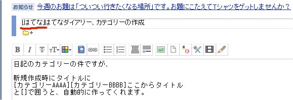 20100823200503