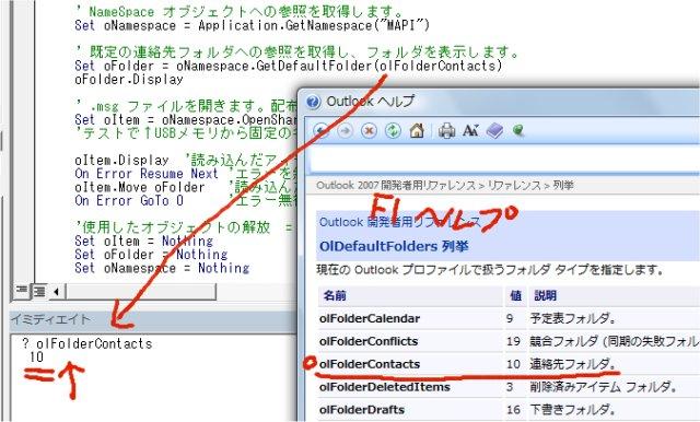 f:id:ken3memo:20101018045141j:image