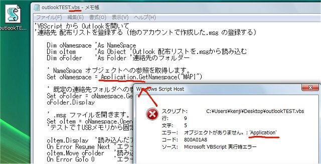 f:id:ken3memo:20101018045143j:image