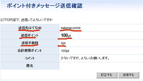 20101107014158
