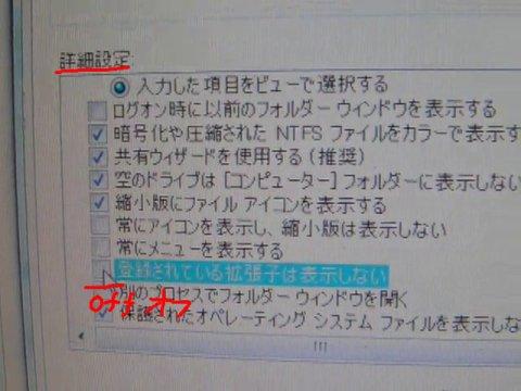 f:id:ken3memo:20110301150951j:image