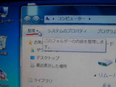 f:id:ken3memo:20110301150954j:image