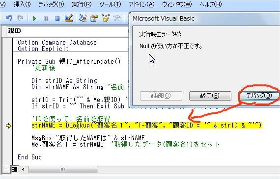 f:id:ken3memo:20110311033417j:image