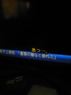 f:id:ken3memo:20110316140912j:image