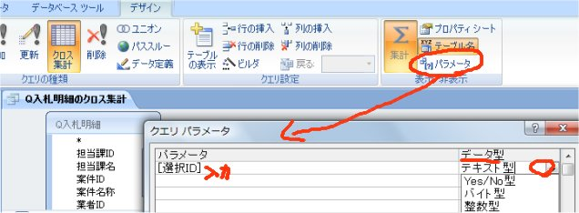 f:id:ken3memo:20110325012915j:image