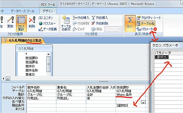 f:id:ken3memo:20110325012916j:image
