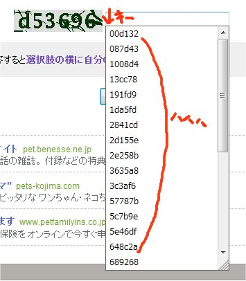 20110530194100