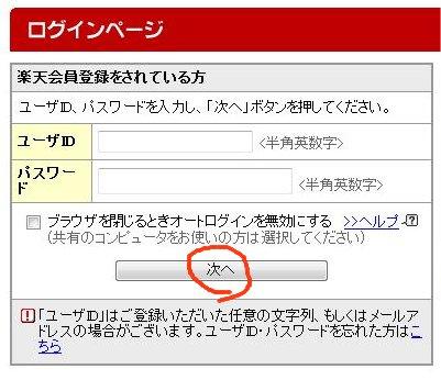 f:id:ken3memo:20110722234212j:image