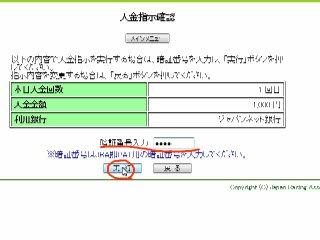 f:id:ken3memo:20110813113435j:image