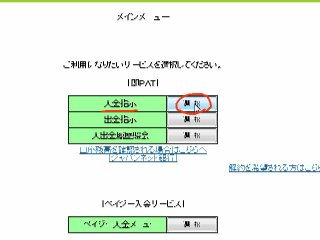 f:id:ken3memo:20110813113437j:image