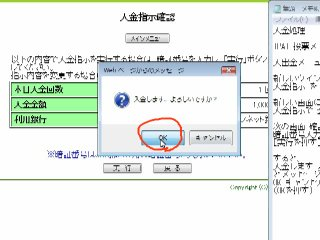 f:id:ken3memo:20110813113718j:image