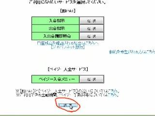 f:id:ken3memo:20110813113833j:image