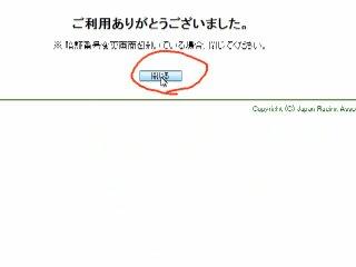 f:id:ken3memo:20110813113851j:image