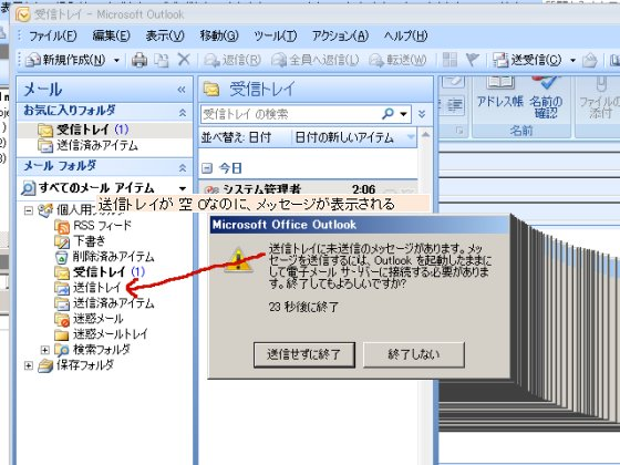f:id:ken3memo:20110912031951j:image