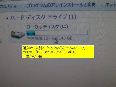 f:id:ken3memo:20110923104831j:image