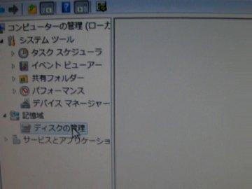 f:id:ken3memo:20110923104856j:image