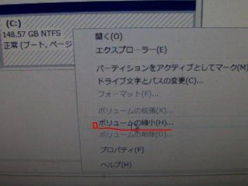 f:id:ken3memo:20110923104922j:image