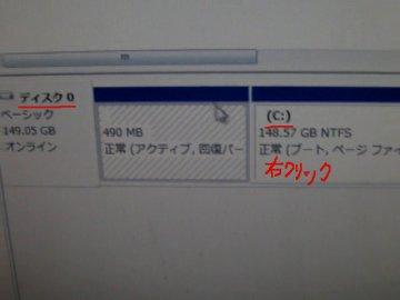 f:id:ken3memo:20110923104923j:image