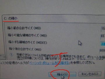 f:id:ken3memo:20110923104952j:image