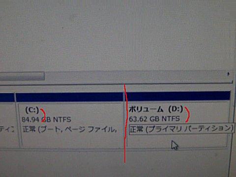f:id:ken3memo:20110923105026j:image