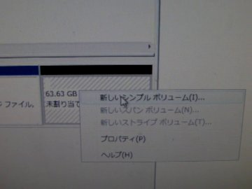 f:id:ken3memo:20110923105027j:image