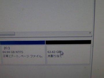 f:id:ken3memo:20110923105028j:image