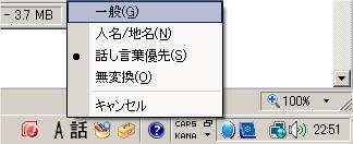 20111002225915