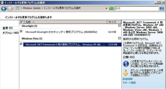 f:id:ken3memo:20120215094712j:image