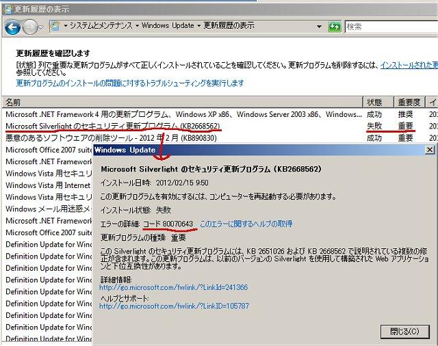 f:id:ken3memo:20120215101805j:image