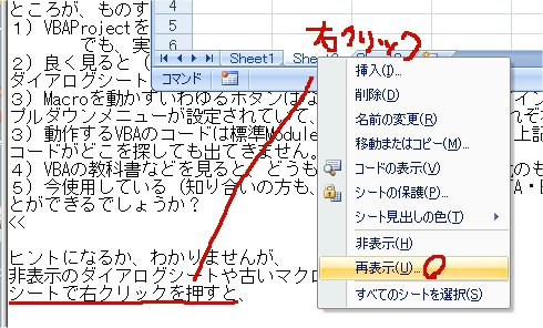 f:id:ken3memo:20121101203846j:image
