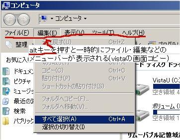 f:id:ken3memo:20121121111326j:image
