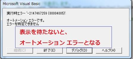 f:id:ken3memo:20160624170322j:plain