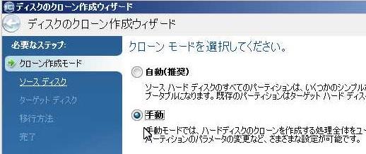 f:id:ken3memo:20160729145329j:plain