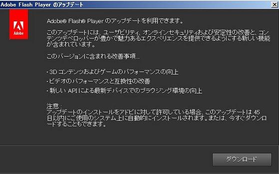 f:id:ken3memo:20160914064250j:plain
