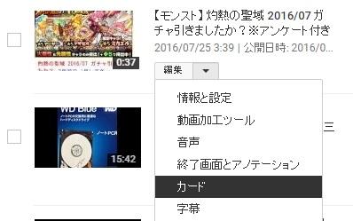 f:id:ken3memo:20161111024310j:plain