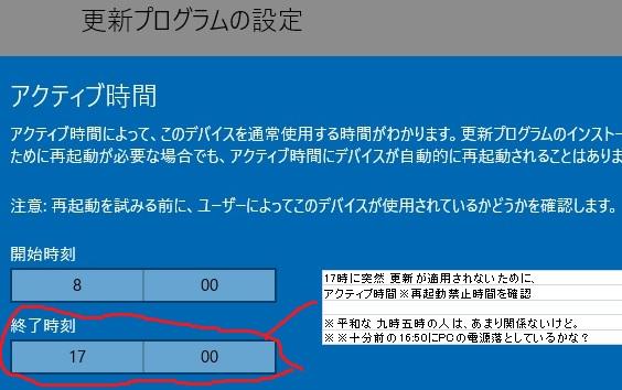 f:id:ken3memo:20161214163658j:plain