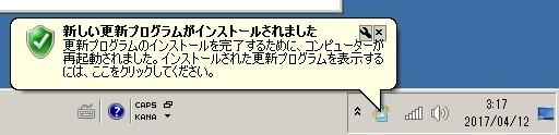 f:id:ken3memo:20170412032733j:plain