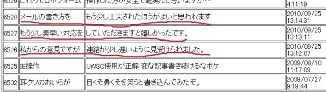 f:id:ken3memo:20170705110405j:plain