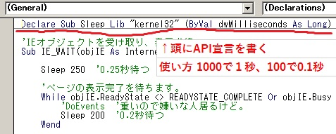 f:id:ken3memo:20170722044834j:plain