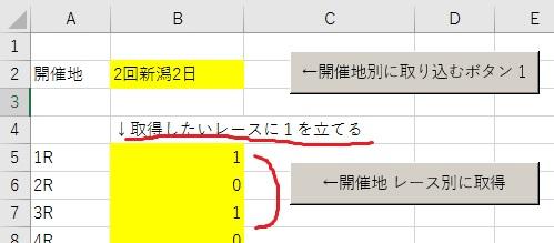 f:id:ken3memo:20170730094844j:plain