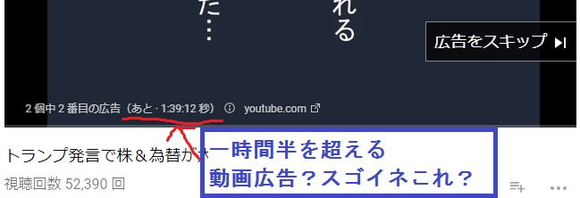 f:id:ken3memo:20180303102347j:plain