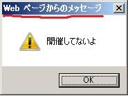 f:id:ken3memo:20180418225849j:plain