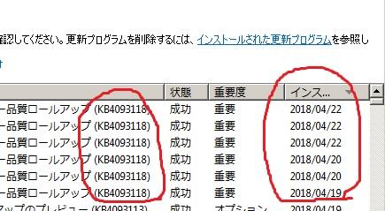 f:id:ken3memo:20180422083233j:plain