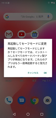f:id:ken3memo:20200207195122j:plain